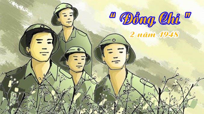 Bài thơ Đồng Chí